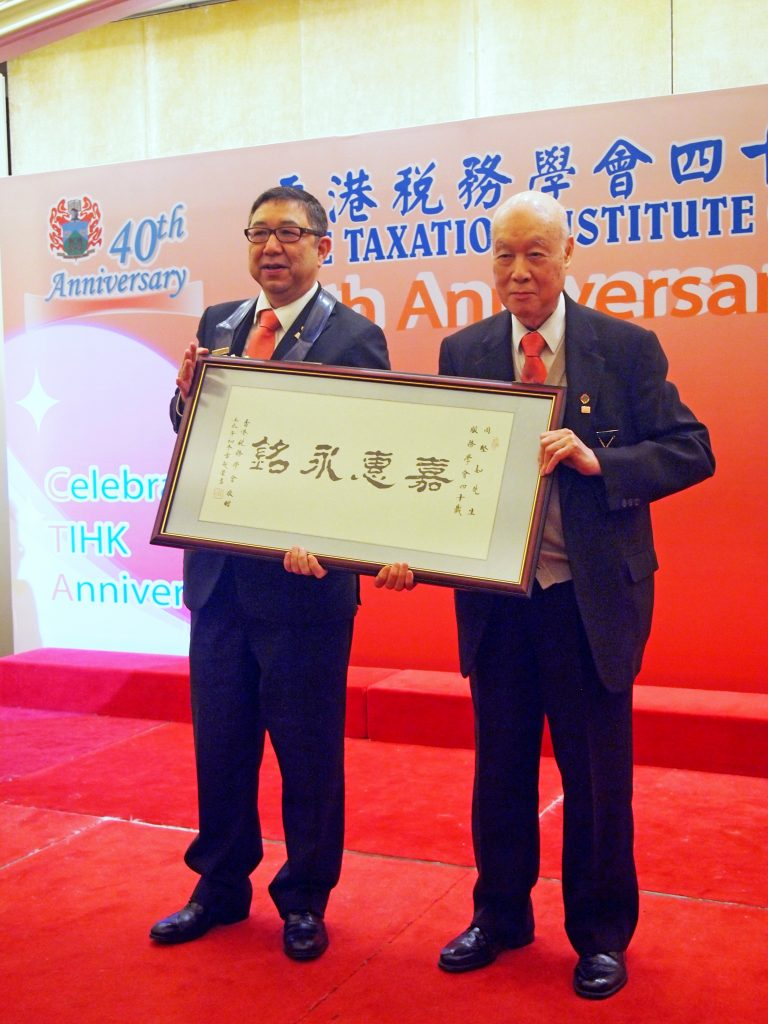 AWARDED FOR SERVICES TO THE INSTITUTE OF HONG KONG