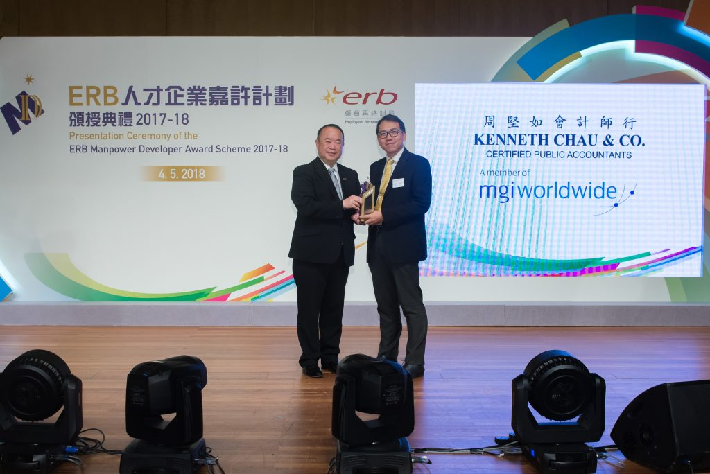 OUTSTANDING ACHIEVEMENTS IN MANPOWER TRAINING AWARDED