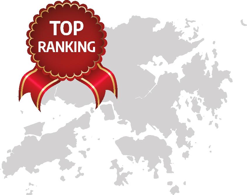 INTERNATIONAL NETWORK REACHES TOP RANKING IN HONG KONG
